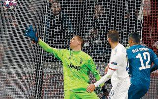 Την ώρα που η Σίτι έφευγε από τη Μαδρίτη με μια ιστορική νίκη 2-1 επί της Ρεάλ, η Λυών επικρατούσε με 1-0 της Γιουβέντους στη Γαλλία, με γκολ του Τουσάρ (φωτ.).