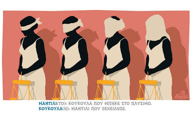 Σκίτσο του Δημήτρη Χαντζόπουλου (22.02.20)