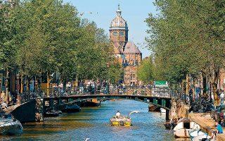 Στο Αμστερνταμ μετέφεραν την έδρα τους 38 νέες επιχειρήσεις.