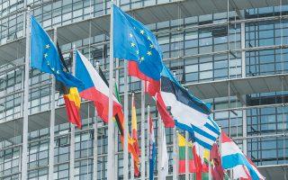 Την ερχόμενη εβδομάδα πρόκειται να κλείσει η πέμπτη μετα-προγραμματική αξιολόγηση, ενώ τις επόμενες εβδομάδες αναμένονται οι αναλύσεις βιωσιμότητας του χρέους – η ελληνική και αυτή του ESM.
