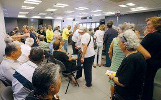 Η ρύθμιση αφορά περισσότερους από 70.000 συνταξιούχους που είχαν λάβει αναδρομικά.