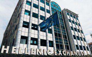 Τις τελευταίες ημέρες χάθηκαν από την κεφαλαιοποίηση του Χρηματιστηρίου Αθηνών περίπου 5 δισ. ευρώ.