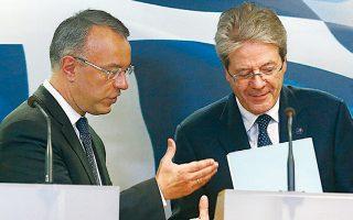 Ο επίτροπος Οικονομίας Πάολο Τζεντιλόνι, μετά τη συνάντησή του με τον υπουργό Οικονομικών Χρήστο Σταϊκούρα, άναψε το πράσινο φως για να ξεκινήσει –τουλάχιστον– η συζήτηση για τα πρωτογενή πλεονάσματα.