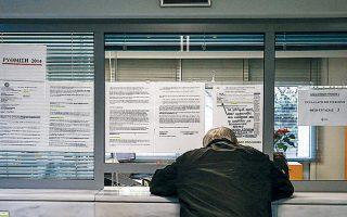 Σύμφωνα με τα στοιχεία του Κέντρου Είσπραξης Ασφαλιστικών Οφειλών (ΚΕΑΟ), στο τέλος του 2019 το σύνολο των ληξιπρόθεσμων ασφαλιστικών οφειλών διαμορφώθηκε στα 35,383 δισ. ευρώ.