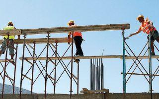 Κατά το 11μηνο Ιανουαρίου - Νοεμβρίου του 2019, η οικοδομική δραστηριό- τητα αυξήθηκε κατά 9,3% στον αριθμό των οικοδομικών αδειών και κατά 5,3% στον όγκο, σε σχέση με το αντίστοιχο εντεκάμηνο του 2018.