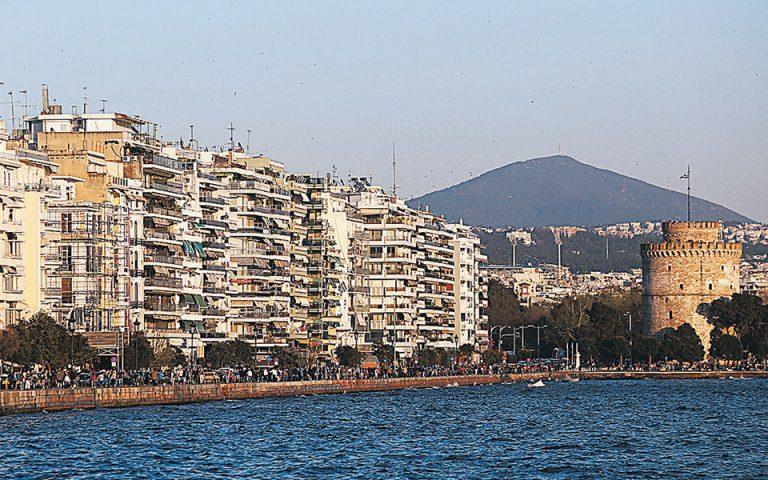 Κατά 7,6% αυξήθηκαν οι τιμές κατοικίας το 2019 στη Θεσσαλονίκη