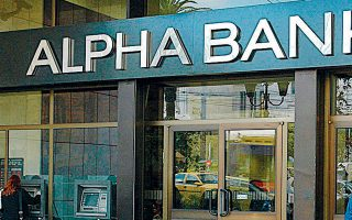 Με εξαιρετική επιτυχία ολοκληρώθηκε χθες η άντληση κεφαλαίων μειωμένης εξασφάλισης 500 εκατ. ευρώ στην οποία προχώρησε η Alpha Bank μέσω 10ετούς ομολόγου της κατηγορίας Tier II.
