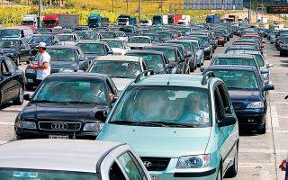 Τα ανασφάλιστα οχήματα, σύμφωνα με εκτιμήσεις των ασφαλιστικών εταιρειών, ανέρχονται σε περίπου 700.000.