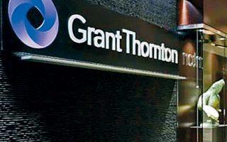Η Grant Thornton, ως ειδικός διαχειριστής, προχώρησε στην πώληση των γραφείων της «Αλφα Γκρίσιν» στην οδό Αιγαίου 1 και Λεωφ. Συγγρού 137-139 στη Νέα Σμύρνη.