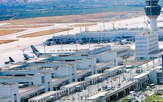 Στον διαγωνισμό αναμένεται να δώσουν το «παρών» οι Aegean-Olympic Air, Sky Express και ενδεχομένως η θυγατρική του ομίλου Μουζενίδη Ellinair.