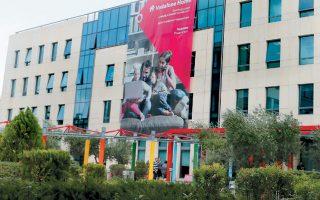 Το Vodafone Group, μέσω της εταιρείας European Tower Co, σκοπεύει να αποκτήσει τους σταθμούς βάσης όλων των θυγατρικών του στην Ευρώπη.