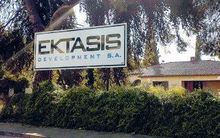 Εκταση ιδιοκτησίας της Ektasis Development. Η εταιρεία υποστηρίζει ότι η δικαστική απόφαση εκδόθηκε χωρίς να ακουστούν οι θέσεις της.