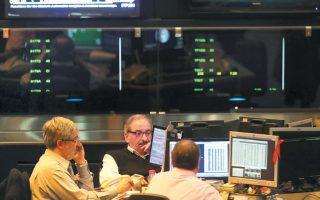 Ο Ιανουάριος αποτελεί μήνα κινητικότητας για τις αγορές ομολόγων, με τις επιχειρήσεις να αντλούν όσο το δυνατόν μεγαλύτερη χρηματοδότηση.