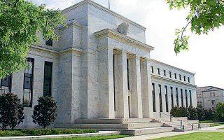 Η Fed αρχικά ήταν κατηγορηματικά αρνητική απέναντι στη νέα τεχνολογία.
