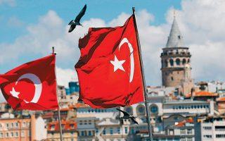 Η τουρκική οικονομία το γ΄ τρίμηνο του 2019 εμφάνισε ρυθμό ανάπτυξης 0,9%.