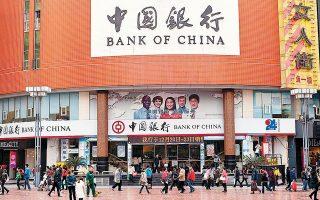 H επιβράδυνση ενέχει κινδύνους για τα δανειακά χαρτοφυλάκια των κινεζικών τραπεζών από αύξηση των ομολόγων που δεν αποπληρώνονται.