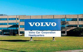 Εκατοντάδες εκατομμύρια ευρώ δόθηκαν και βοηθήθηκαν πρώην εργαζόμενοι σε Air France, Carrefour, Volvo να βρουν νέα εργασία.