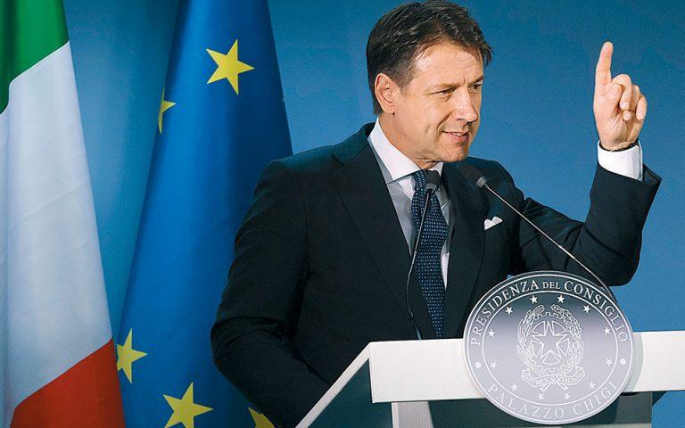 Ανησυχία στην Κομισιόν για το υπέρογκο ιταλικό χρέος