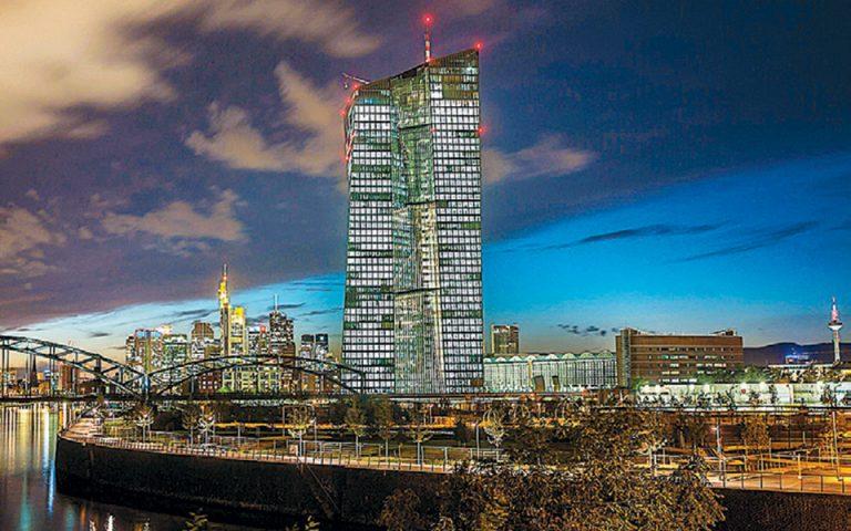 Προβλέψεις για νέα μείωση επιτοκίων από την ΕΚΤ τον Ιούλιο