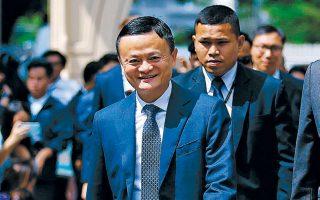 Πλουσιότερος Κινέζος είναι ο Τζακ Μα, ιδρυτής του ψηφιακού σούπερ μάρκετ Alibaba, με περιουσία 45 δισ. δολάρια.