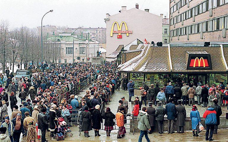 Tα McDonald's έκλεισαν 30 χρόνια ζωής στη Μόσχα