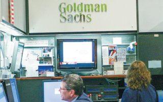 H Goldman Sachs ασχολείται με τη δημιουργία τεχνολογίας, η οποία θα της επιτρέπει να προσφέρει πιστώσεις σε μικρομεσαίες επιχειρήσεις μέσω της πλατφόρμας δανείων της Amazon.