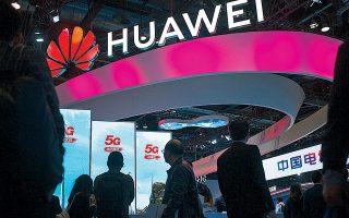 Η Deutsche Telekom είχε πέρυσι εκτεταμένες συνομιλίες με τη Huawei και ετοιμαζόταν να συμφωνήσει με την κινεζική εταιρεία πως θα είναι ο κύριος προμηθευτής της στη Γερμανία, σύμφωνα με όσα υποστηρίζει το Reuters.