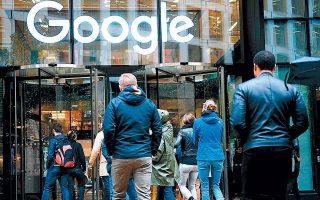 Η Google έχει κατηγορηθεί ήδη από την Κομισιόν για αντίστοιχες στρατηγικές στην προώθηση των υπηρεσιών για εύρεση εργασίας, καταστήματα λιανικής, πτήσεις και ξενοδοχεία και απειλείται με πρόστιμο ύψους 8,2 δισ. ευρώ από την Ευρωπαϊκή Ενωση.