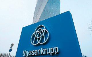 Βάσει των όρων της συμφωνίας, η ThyssenKrupp θα πωλήσει το σύνολο της εταιρείας της Elevator Technology, ενώ λίγες είναι οι πιθανότητες να διατηρήσει μειοψηφικό μερίδιο σε αυτήν μετά την πώληση.