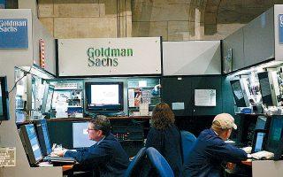 Οι ελληνικές τράπεζες διαπραγματεύονται σαν να έχουν ήδη πιάσει τους στόχους του 2021 για τα NPEs, αναφέρει στην έκθεσή της η Goldman Sachs.