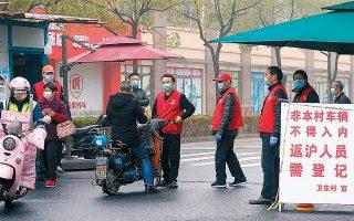 Μεγάλη αβεβαιότητα επικρατεί για τις επιπτώσεις του ιού στην οικονομία της Κίνας αλλά και στην παγκόσμια οικονομία, οι οποίες θα καθοριστούν κυρίως από τη διάρκεια της επιδημίας, τον χρόνο κορύφωσής της και τα μέτρα που θα λάβουν οι Αρχές προκειμένου να περιορίσουν τον αρνητικό αντίκτυπο.