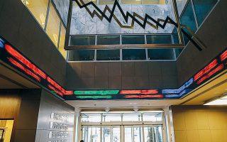 Το σημαντικό από τη χθεσινή αντίδραση είναι ότι έγινε με αυξημένους όγκους συναλλαγών, κάτι που σημαίνει ότι αρκετοί επενδυτές είδαν το κραχ της Δευτέρας και την πτώση του Γενικού Δείκτη σε χαμηλά έξι μηνών ως επενδυτική ευκαιρία.
