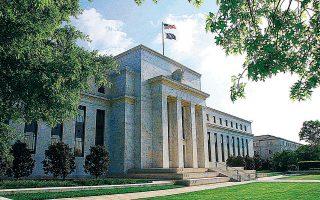 Αναλυτές και χρηματιστές εκτιμούν ότι έως τον Απρίλιο η Fed θα κάνει μια μείωση στο βασικό επιτόκιο δολαρίου κατά τουλάχιστον 25 μονάδες βάσης.