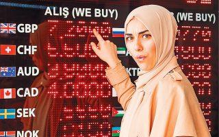 Οι κρατικές τράπεζες, με τη στήριξη της Τράπεζας της Τουρκίας, προσπαθούν να στηρίξουν τη λίρα, προκαλώντας κυριολεκτική πλημμύρα από δολάρια στην αγορά συναλλάγματος.