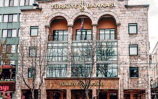 H κεντρική τράπεζα ανακοίνωσε ότι εφεξής θα αντλεί μεγαλύτερο τμήμα από τις καταθέσεις σε ξένο νόμισμα που βρίσκονται στα ταμεία των εμπορικών τραπεζών της χώρας.