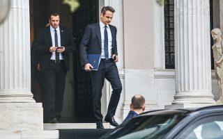 Tην Τρίτη θα υπογραφεί στο Μέγαρο Μαξίμου το μνημόνιο για την επανεκκίνηση του ποδοσφαίρου, από τον πρωθυπουργό Κυριάκο Μητσοτάκη, τον πρόεδρο της UEFA Αλεξάντερ Σέφεριν και τον αντιπρόεδρο της FIFA και πρόεδρο της αγγλικής ομοσπονδίας Γκρεγκ Κλαρκ.