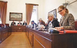 Στιγμιότυπο από συνεδρίαση της Προανακριτικής Επιτροπής της Βουλής για τον Δημήτρη Παπαγγελόπουλο.