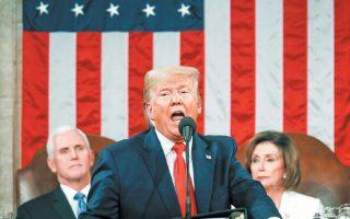 O Αμερικανός πρόεδρος στην ομιλία του για την Κατάσταση του Εθνους ήταν διχαστικός, μετατρέποντάς την σε προεκλογική εκστρατεία.