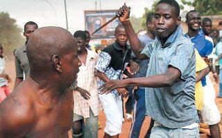 Στα τέλη του 2013 οι σφαγές μεταξύ χριστιανών και μουσουλμάνων στην Κεντροαφρικανική Δημοκρατία είχαν λάβει ανεξέλεγκτες διαστάσεις.