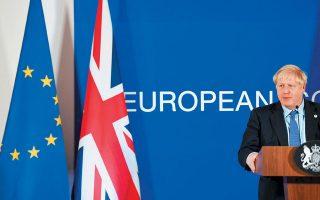 Οκτώβριος 2019. Ο Μπόρις Τζόνσον στη σύνοδο κορυφής της Ε.Ε. για το Brexit, το οποίο είναι ένα από τα μεγαλύτερα πειράματα της εποχής μας και αποτελεί πρόκληση για όλες τις πλευρές.