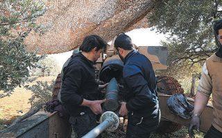 Σύροι αντικαθεστωτικοί στο Ιντλίμπ, τους οποίους ενισχύει με πολλούς τρόπους η Αγκυρα, οπλίζουν πυροβόλο για να βάλουν κατά των στρατευμάτων του Ασαντ. Ο Ερντογάν τραβάει στα άκρα το σχοινί.