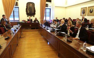 Στιγμιότυπο από συνεδρίαση της Ειδικής Επιτροπής της Βουλής που εξετάζει τη διερεύνηση τυχόν αδικημάτων του Δημήτρη Παπαγγελόπουλου. ΑΠΕ-ΜΠΕ