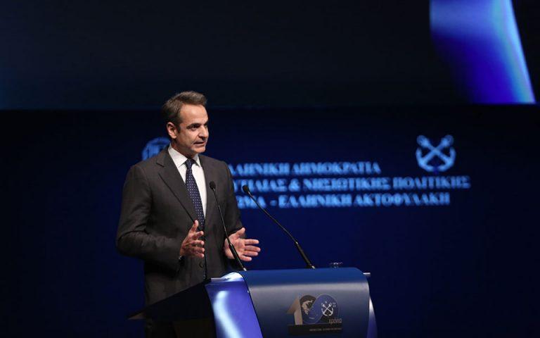 Κυρ. Μητσοτάκης: Δεν θα παίξει κανείς με την εθνική μας ασφάλεια