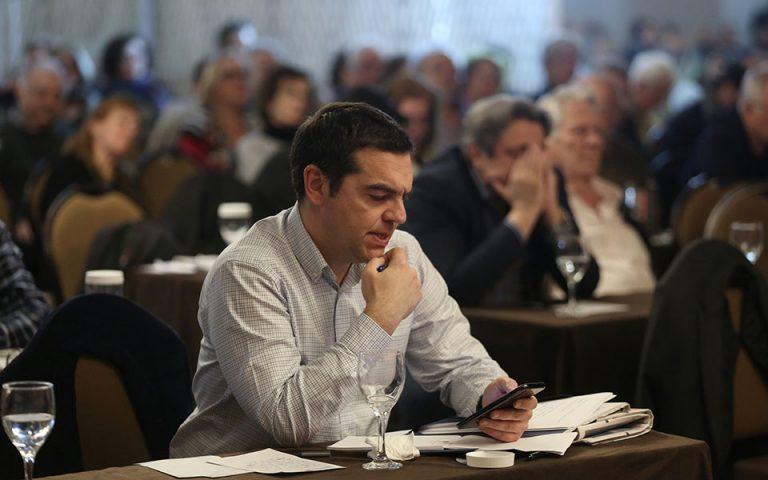 Νέες διευκρινίσεις Τσίπρα για τους «αρμούς της εξουσίας» στην εκδήλωση i watch του ΣΥΡΙΖΑ