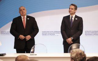(Ξένη Δημοσίευση) Ο πρωθυπουργός Κυριάκος Μητσοτάκης και ο Βούλγαρος πρωθυπουργός Μπόϊκο Μπορίσοφ (Boyko Borissov)   κατά τη διάρκεια κοινών δηλώσεων  στο πλαίσιο του 4ου Ανώτατου Συμβουλίου Συνεργασίας Ελλάδας-Βουλγαρίας σε κεντρικό ξενοδοχείο στην Αλεξανδρούπολη, την Τετάρτη 26 Φεβρουαρίου 2020.  Συμφωνίες συνεργασίας ανάμεσα στην Ελλάδα και τη Βουλγαρία στους τομείς των υποδομών, των μεταφορών, του τουρισμού, των επενδύσεων, του πολιτισμού, της οικονομίας, των επενδύσεων, της ενέργειας, του περιβάλλοντος και της ασφάλειας αναμένεται να υπογραφούν σήμερα στην Αλεξανδρούπολη, στο πλαίσιο των εργασιών του 4ου Ανώτατου Συμβουλίου Συνεργασίας Ελλάδας-Βουλγαρίας, με τη συμμετοχή των πρωθυπουργών των δύο χωρών Κυριάκου Μητσοτάκη και Μπόϊκο Μπορίσοφ. ΑΠΕ-ΜΠΕ/ΓΡΑΦΕΙΟ ΤΥΠΟΥ ΠΡΩΘΥΠΟΥΡΓΟΥ/ΔΗΜΗΤΡΗΣ ΠΑΠΑΜΗΤΣΟΣ