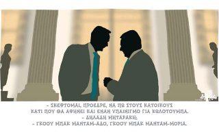 skitso-toy-dimitri-chantzopoyloy-13-02-200