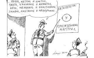 skitso-toy-andrea-petroylaki-19-02-200