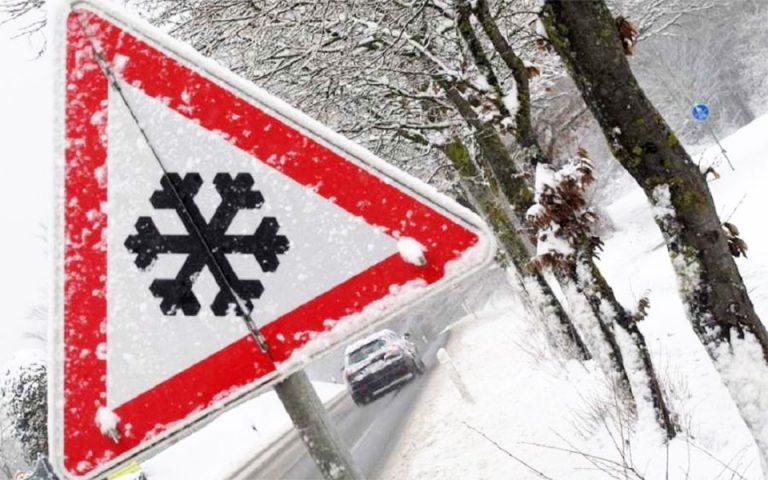Συμβουλές στους πολίτες από τη ΓΓ Πολιτικής Προστασίας ενόψει της επιδείνωσης του καιρού