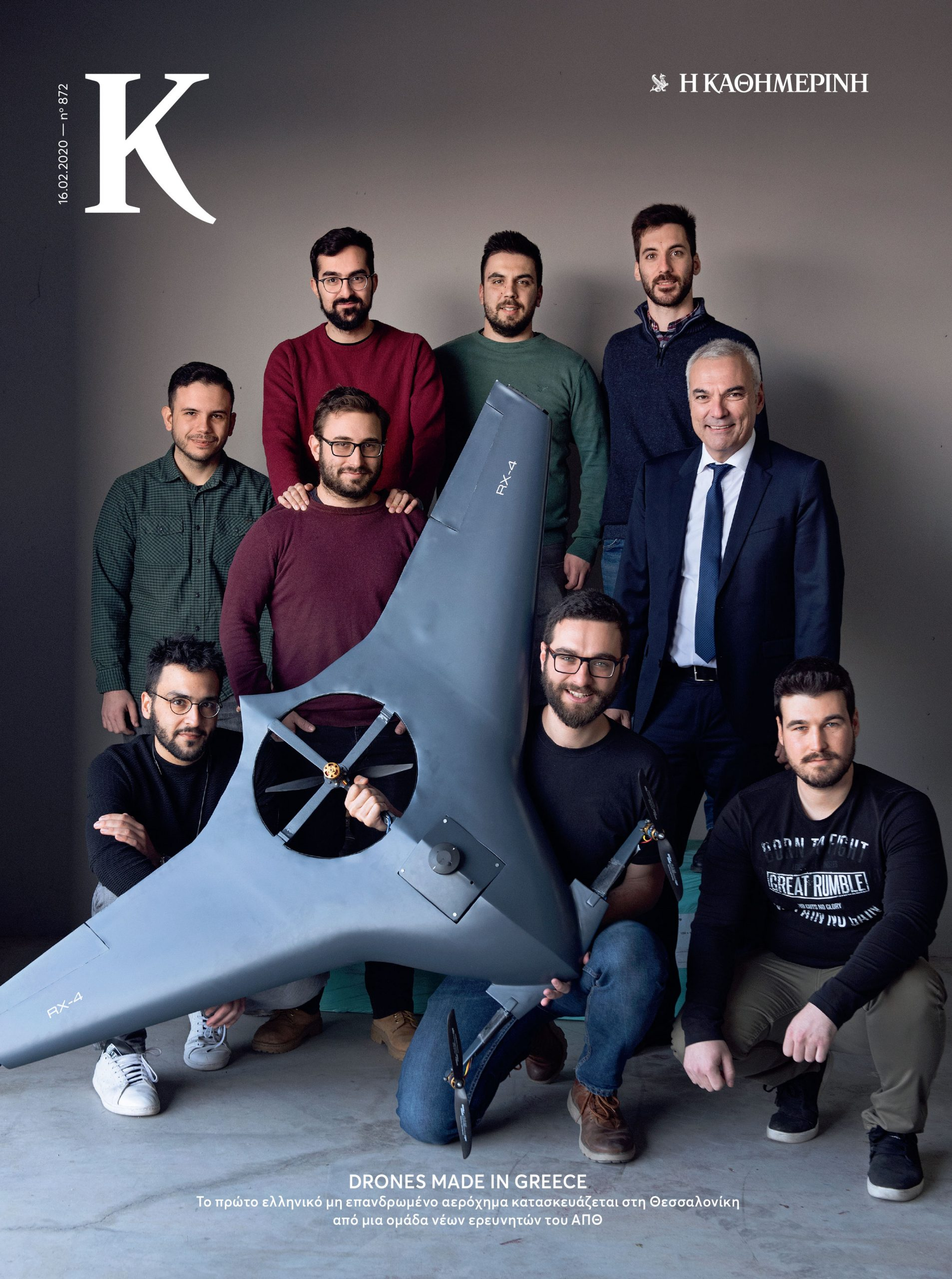 drones-made-in-greece0