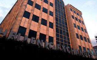 H βύθιση του Γ.Δ. την προηγούμενη εβδομάδα έχει βάλει το ελληνικό Χρηματιστήριο στην πρώτη θέση των αγορών με τις χειρότερες αποδόσεις φέτος.